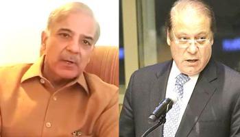 नवाज शरीफ के बाद उनके छोटे भाई शहबाज शरीफ होंगे पाकिस्तान के अगले प्रधानमंत्री