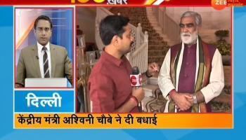 Bihar 100 shaher Khabar shreyasi singh won gold medal in common wealth game 2018