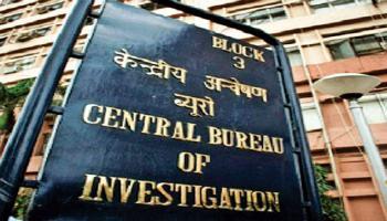 झारखंड : जमशेदपुर में सीबीआई की छापेमारी, इनकम टैक्स कमिश्नर गिरफ्तार