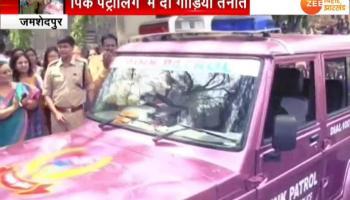 Jharkhand: 'Pink Petroling' starts in Jamshedpur