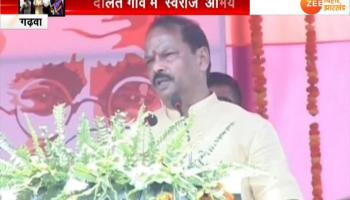 Jharkhand: Government has taken a resolution for development in 252 Dalit villages