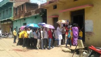 झारखंड निकाय चुनाव रिजल्ट LIVE: हजारीबाग, गिरिडीह, आदित्यपुर में बीजेपी ने बढ़ाई बढ़त