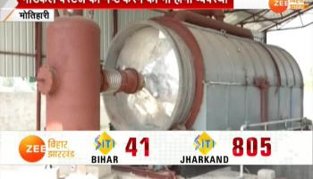 First Garbage Processing Plant in Motihari