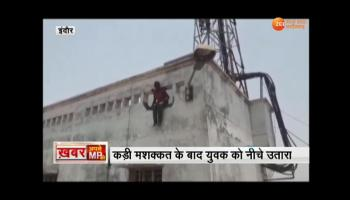 Madhya Pradesh : Guy Mount On Mobile Tower In Indore