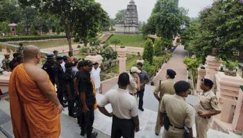 बोधगया सीरियल बम ब्लास्ट केस में सभी आरोपी दोषी करार, 31 मई को सजा पर सुनवाई