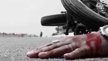 छत्तीसगढ़: लिफ्ट मांगना युवती को पड़ा महंगा, सड़क हादसे में हुई मौत