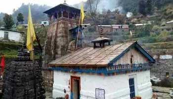 होटल और महलों को छोड़, अंबानी ने अपने बेटे की शादी के लिए चुना उत्तराखंड का ये मंदिर