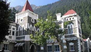 उत्तराखंड HC ने कैट अध्यक्ष से नाराजगी जताई, सरकार पर लगाया जुर्माना