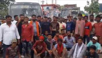 मध्यप्रदेश: ग्वालियर में एससी-एसटी एक्ट पर भाजपा नेताओं का विरोध