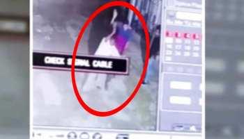 'गाड़ी सही से पार्क करना' कहना पड़ा महंगा, बुजुर्ग को दंबगों ने पीटा, CCTV में कैद हुई घटना