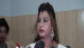 छत्तीसगढ़: कांग्रेस और भाजपा को टक्कर देने के चुनाव मैदान में 'मुस्कान किन्नर', समर्थन में रायगढ़ मेयर