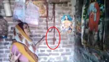जौनपुर कथित धर्म परिवर्तन: 4 पादरी गिरफ्तार, संचालक के घर पर पुलिस ने दी दबिश