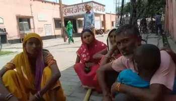 अलीगढ़ जिला अस्पताल में रात भर तड़पता रहा मासूम, नहीं मिला इलाज