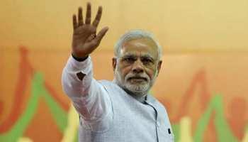 मप्र: PM मोदी आज इंदौर दौरे पर, दाऊदी बोहरा समुदाय के धर्मगुरु से करेंगे मुलाकात