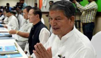 उत्तराखंडः NH-74 घोटाले में कांग्रेस के खातों की होगी फिर से जांच
