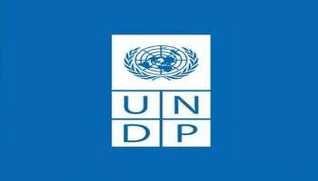 UN के मानव विकास सूचकांक में भारत एक पायदान ऊपर चढ़ा, 130वें स्थान पर पहुंचा