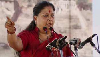 कोटा: सीएम राजे ने कांग्रेस पर बोला हमला, कहा सिर्फ चुनावों में आती है नजर