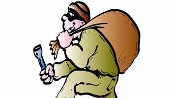 बिहारः पूर्व मुख्यमंत्री के घर से चोरों ने उड़ाए लाखों के आभूषण, तीन गिरफ्तार