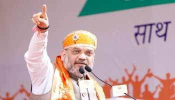 सत्ता के लिए मेवाड़ के आदिवासियों को मनाएंगे अमित शाह, करेंगे संवाद