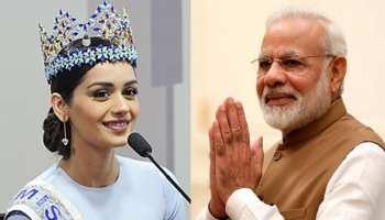मानुषी छिल्लर ने दी PM मोदी को जन्मदिन की बधाई, पोस्ट किया इमोशनल मैसेज...