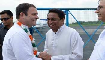 चुनावी अभियान के लिए भोपाल पहुंचे राहुल गांधी, CM शिवराज ने कहा- अतिथि देवो भवः