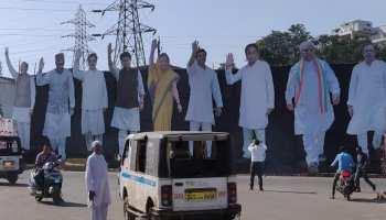 कांग्रेस की गुटबाजी आई सामने, राहुल के सभास्थल से गायब दिखा दिग्विजय सिंह का कटआउट