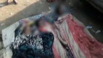 कटिहार: डायरिया के कहर से एक ही परिवार के तीन बच्चों की मौत, गांव में मचा कोहराम