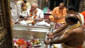पीएम मोदी के वाराणसी दौरे का आज दूसरा दिन, BHU में करेंगे सभा