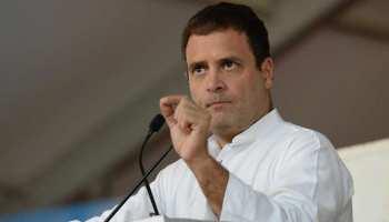 MP: राहुल गांधी ने किया वादा, सत्ता में आए तो चीनियों के हाथ में होगा 'मेड इन भोपाल' मोबाइल