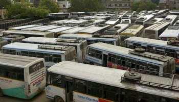 राजस्थान: बसों की हड़ताल से धीमी हुई प्रदेश की रफ्तार, आज भी परेशान होेंगे लोग