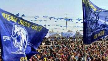 मध्य प्रदेश में बसपा का नुकसान, वरिष्ठ नेता सुरेश पटेल BJP में हुए शामिल
