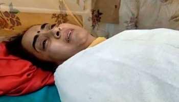 यूपी की पूर्व मंत्री संगीता यादव को जलाने के आरोप में ससुर गिरफ्तार, केस दर्ज