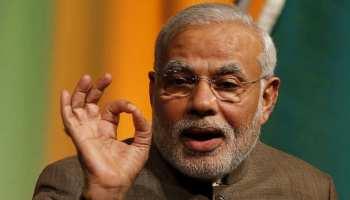 काशी में होगा वर्ल्ड क्लास इन्फ्रास्ट्रक्चर, बनेगा 'पूर्वी भारत का गेटवे': PM मोदी