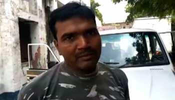 नवादा: चोरी के आरोप में ग्रामीणों ने की जमकर पिटाई, इलाज के दौरान मौत