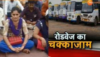 राजस्थान: कहीं वेतन तो कहीं पेंशन के मुद्दे पर सड़कों पर उतरे कर्मचारी, किया प्रदर्शन