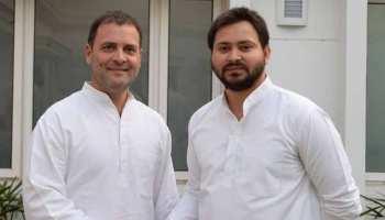 नीतीश-PM मोदी से मुकाबले के लिए तेजस्वी-राहुल ने बनाया 'MY+BB' फॉर्मूला