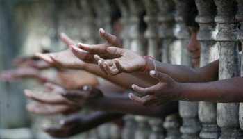 झारखंड : नौकरी के नाम पर दलाल ने युवकों को हिमाचल में बेचा, 20 हजार में की सौदेबाजी