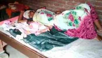 यूपी: डिलीवरी के लिए आई महिला को अस्पताल से वापस भेजा, शौचालय में दिया बच्ची को जन्म