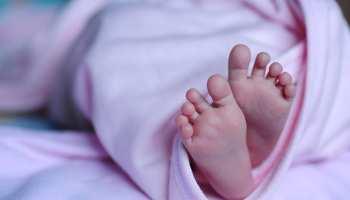 मुजफ्फरपुर: नवजात बच्ची को लेकर अस्पताल में उलझी दो महिला, जमकर हुई बहस