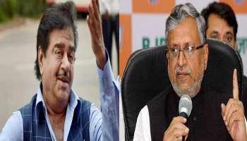 पटना साहिब से शत्रुघ्न सिन्हा का कटेगा टिकट, सुशील मोदी होंगे BJP उम्मीदवार- सूत्र