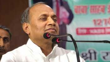 तीन तलाक : मोदी सरकार के अध्यादेश पर JDU ने कहा- सभी को साथ लेकर चलने की जरूरत