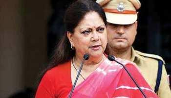 राजस्थान में अपराध घटे लेकिन कानून व्यवस्था बेहतर करने की जरूरत: वसुंधरा राजे