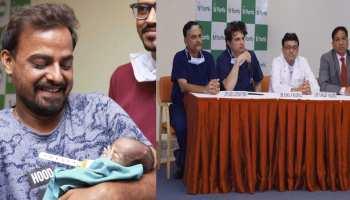 1.25 किलो के प्रीमैच्योर बेबी के दिल का सफल इलाज, बिना मशीन हुई हार्ट की सर्जरी