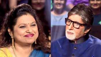 KBC 10: अमिताभ बच्चन से कंटेस्टेंट बोलीं, 'करोड़पति बनी तो बिस्तर पर पैसे बिछा कर श्रीदेवी की तरह सोऊंगी'
