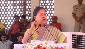 वसुंधरा राजे ने राजस्थान पुलिस को दिया देश की बेस्ट पुलिस का खिताब जीतने का मंत्र