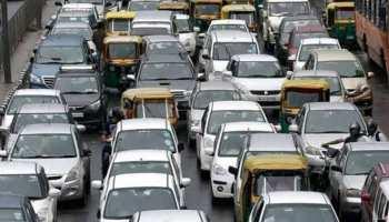 मुहर्रम को लेकर दिल्ली पुलिस ने जारी की ट्रैफिक एडवाइजरी, इन रास्तों पर जाने से बचें