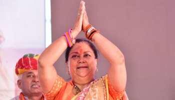 सीएम राजे की जयपुर में गौरव यात्रा का खास रोडमैप, इन क्षेत्रों पर रहेगा खास फोकस!