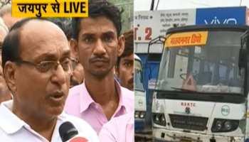 राजस्थान: नहीं थम रहा प्रदेश में हड़ताल का दौर, आज भी थमे रहेंगे रोडवेज के पहिए