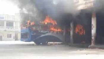 वाराणसी में 'पूर्वाचल' राज्य की मांग कर रही महिला ने बस में लगाई आग