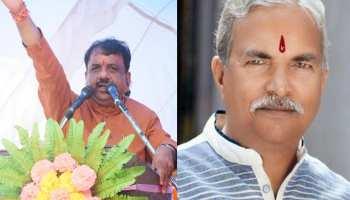 भोपाल में BJP की गुटबाजी आई सामने, बीच कार्यक्रम ही लड़ने लगे जिलाध्यक्ष और महापौर